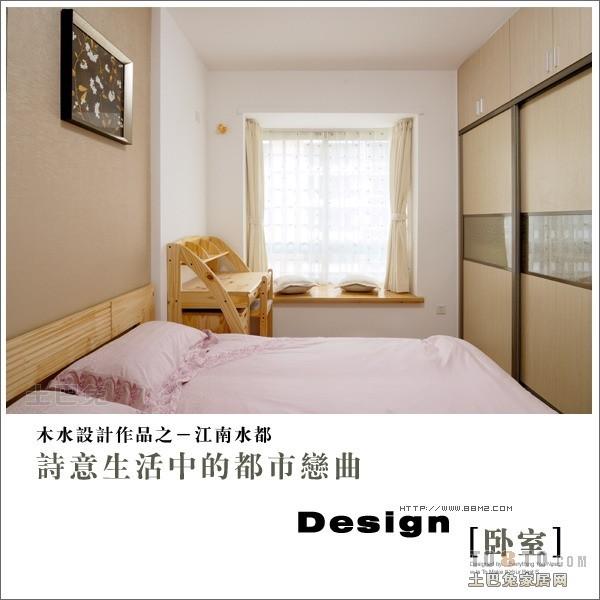 悠雅104平混搭三居卧室实拍图卧室潮流混搭卧室设计图片赏析