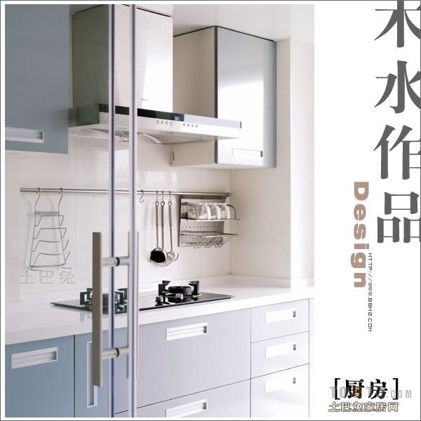 质朴103平混搭三居厨房装饰图片餐厅潮流混搭厨房设计图片赏析