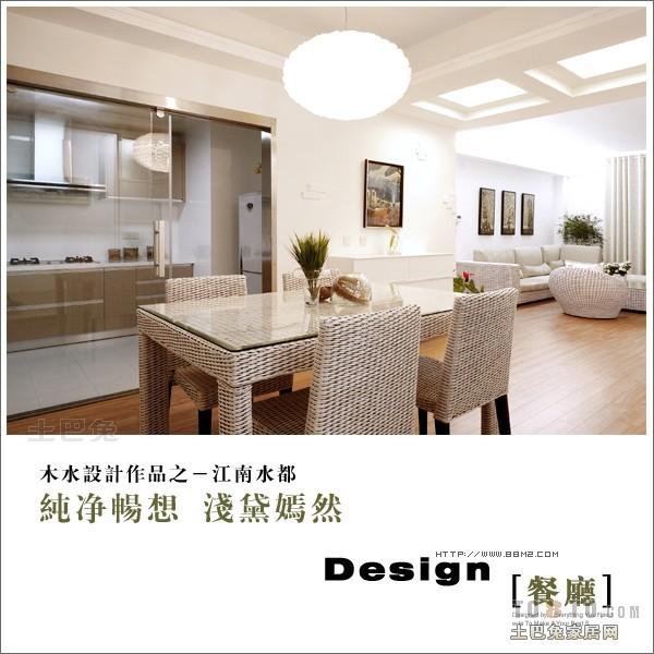 热门104平方三居餐厅混搭欣赏图厨房潮流混搭餐厅设计图片赏析
