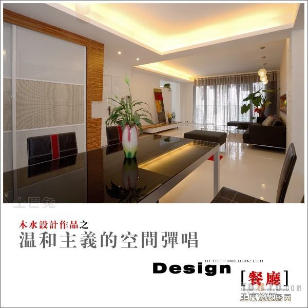 优雅114平混搭三居餐厅布置图厨房潮流混搭餐厅设计图片赏析