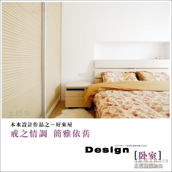 精致86平混搭三居卧室实景图卧室潮流混搭卧室设计图片赏析