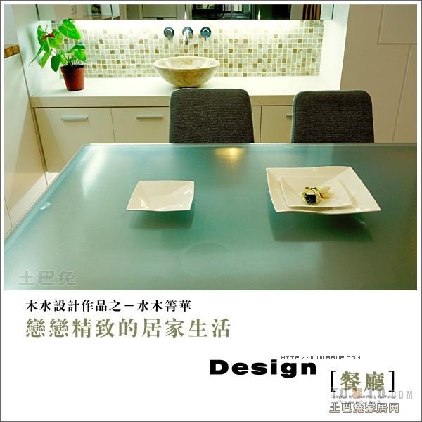 热门103平方三居餐厅混搭效果图片厨房潮流混搭餐厅设计图片赏析
