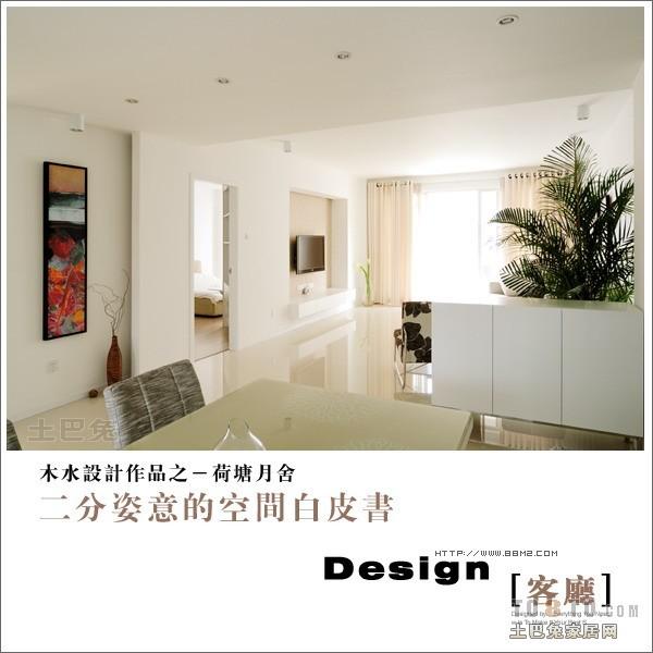 平混搭三居客厅装饰图客厅潮流混搭客厅设计图片赏析