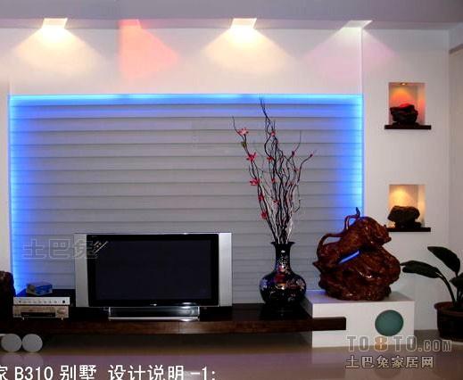 精选131平米混搭复式客厅装修设计效果图客厅潮流混搭客厅设计图片赏析