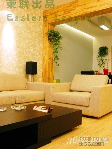 精选95平客厅三居混搭装修效果图片大全客厅潮流混搭客厅设计图片赏析