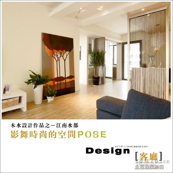 108平米三居混搭装修设计效果图片欣赏客厅潮流混搭客厅设计图片赏析