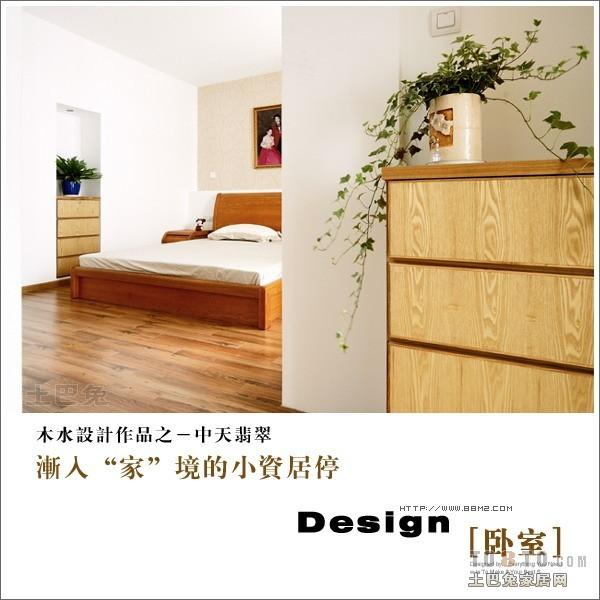 温馨50平混搭复式卧室装潢图卧室潮流混搭卧室设计图片赏析