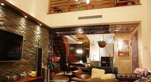 热门96平米3室客厅混搭装修欣赏图片客厅潮流混搭客厅设计图片赏析