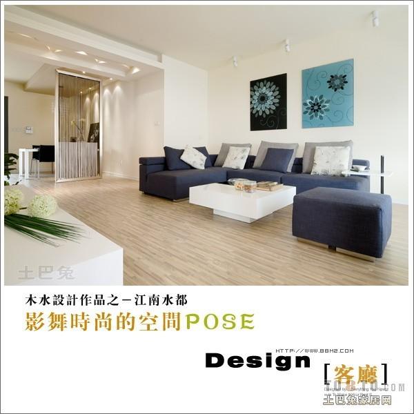 平二居混搭装修图客厅潮流混搭客厅设计图片赏析
