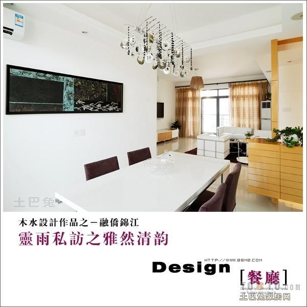 悠雅129平混搭三居餐厅效果图片大全厨房潮流混搭餐厅设计图片赏析