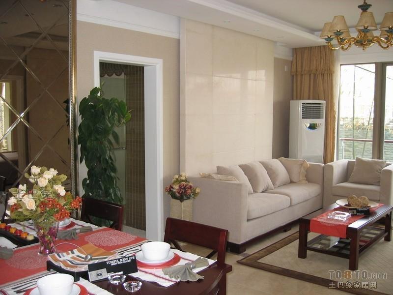 2018精选95平米3室客厅混搭效果图片欣赏客厅潮流混搭客厅设计图片赏析