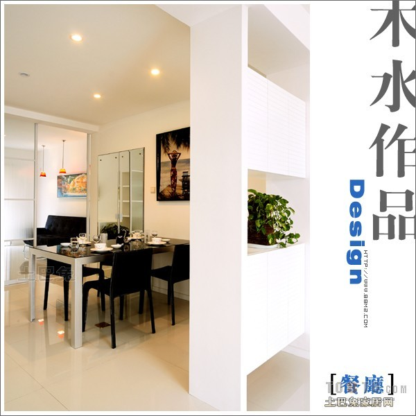 质朴119平混搭三居餐厅效果图片大全厨房潮流混搭餐厅设计图片赏析