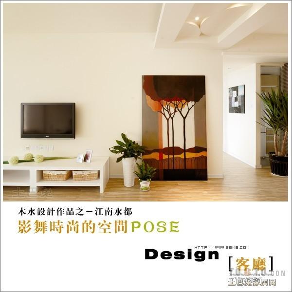 精选101平客厅三居混搭效果图客厅潮流混搭客厅设计图片赏析