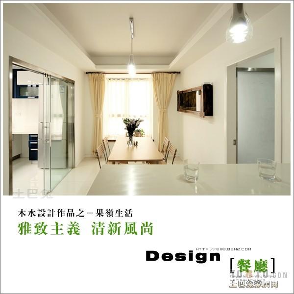 悠雅95平混搭三居餐厅布置图厨房潮流混搭餐厅设计图片赏析