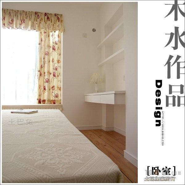 优雅98平混搭三居卧室装修装饰图卧室潮流混搭卧室设计图片赏析