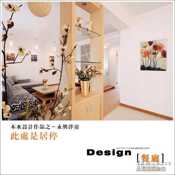 悠雅89平混搭三居餐厅设计图厨房潮流混搭餐厅设计图片赏析