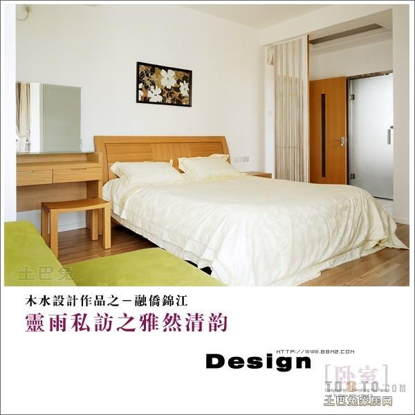 温馨93平混搭三居卧室美图卧室潮流混搭卧室设计图片赏析
