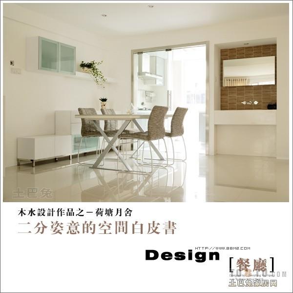明亮89平混搭三居餐厅设计图厨房潮流混搭餐厅设计图片赏析