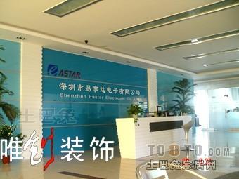 土巴兔装修网 中国最大的设计、装修、建材综合门户网站-常见公装装