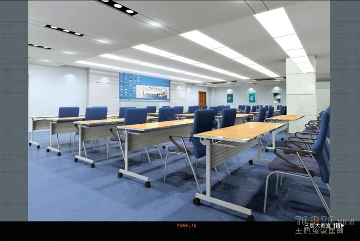办公楼装修效果图 深圳博建设计事务机构作品