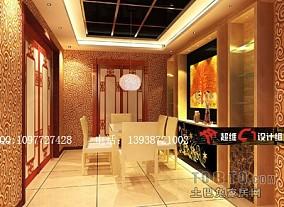 现代中式风格餐厅室内装修效果图