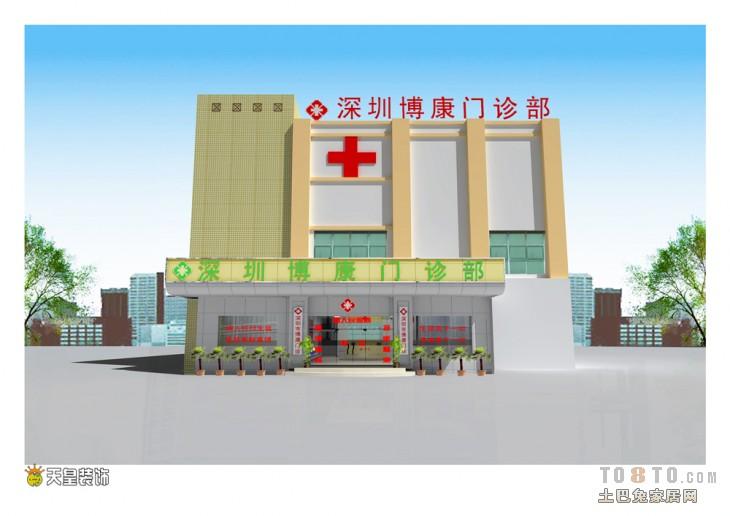 医院设计装修效果图 单张展示 装修效果图 深圳市天皇装饰高清图片
