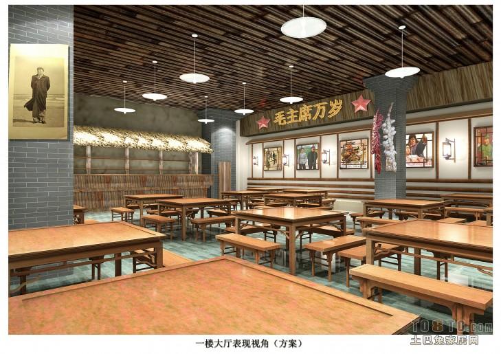 大厅效果图方案餐饮空间其他设计图片赏析