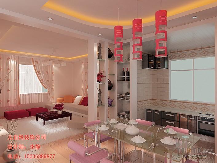 明亮81平混搭三居客厅效果图客厅潮流混搭客厅设计图片赏析