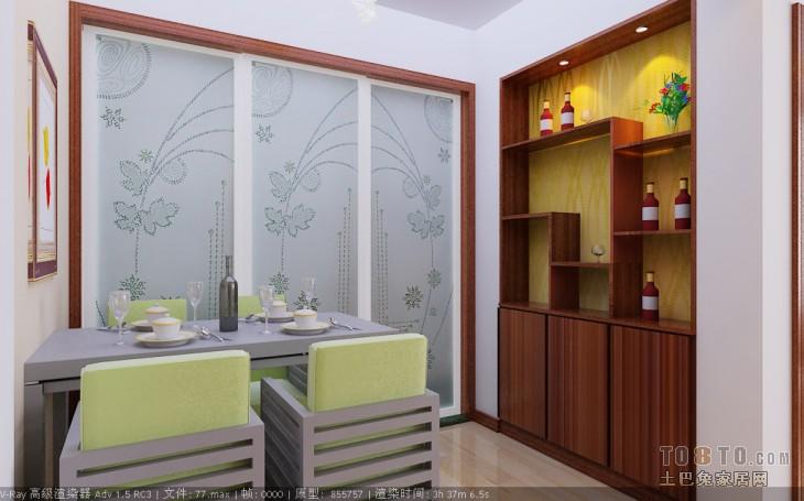 轻奢105平混搭三居客厅装修美图客厅潮流混搭客厅设计图片赏析