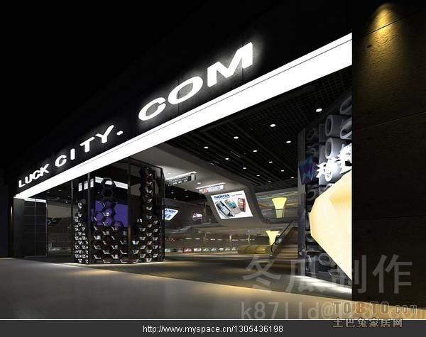数码城门头2初样渲染购物空间其他设计图片赏析