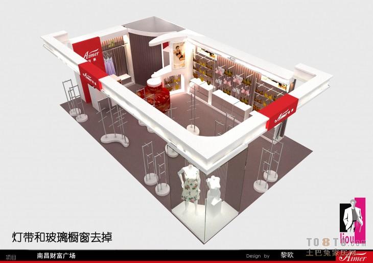 4购物空间其他设计图片赏析