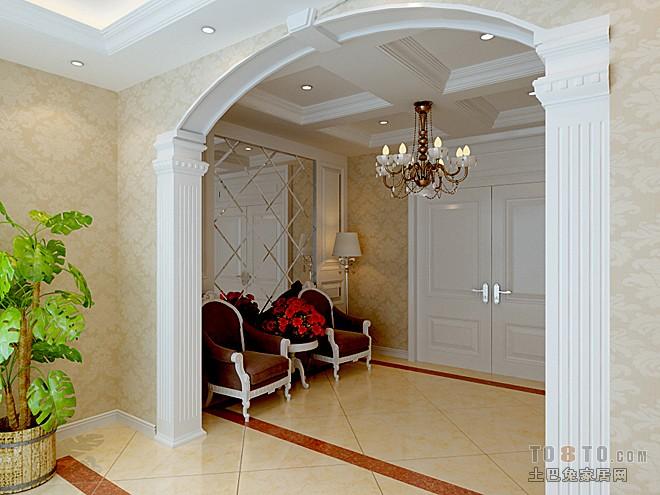 优美129平混搭三居客厅设计效果图客厅潮流混搭客厅设计图片赏析