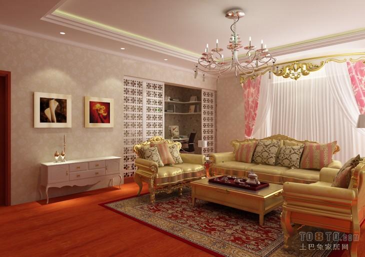 优雅61平混搭二居客厅装修装饰图客厅潮流混搭客厅设计图片赏析