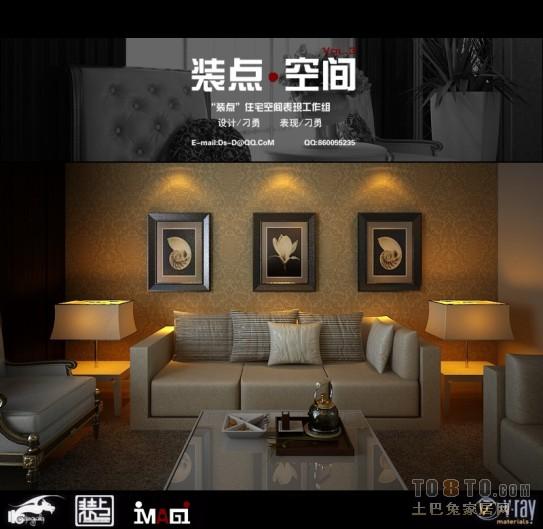简洁98平混搭三居客厅设计图客厅潮流混搭客厅设计图片赏析