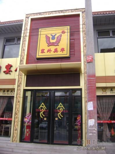 中式现代餐饮空间其他设计图片赏析