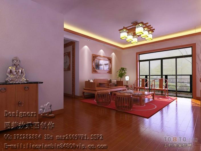 精选面积94平混搭三居客厅装修设计效果图片大全客厅潮流混搭客厅设计图片赏析