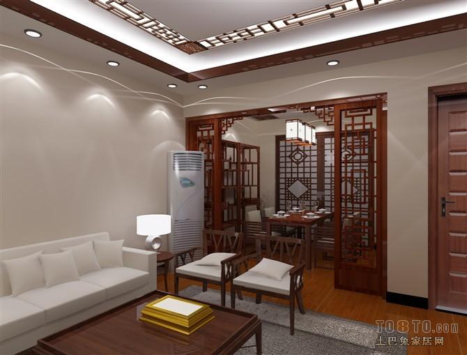 平大小混搭三居装修实景图片欣赏客厅潮流混搭客厅设计图片赏析