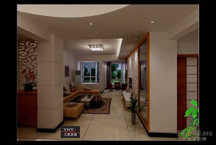 优美72平混搭二居客厅装潢图客厅潮流混搭客厅设计图片赏析