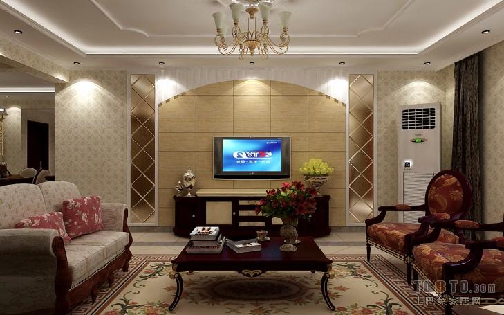 精美93平大小三居混搭装修实景图片大全客厅潮流混搭客厅设计图片赏析