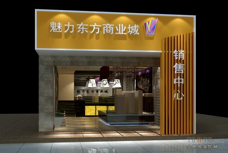 2010酒店空间其他设计图片赏析