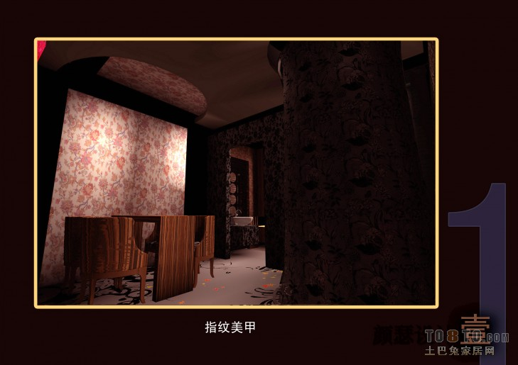 工作区2娱乐空间其他设计图片赏析