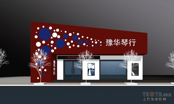 概念图购物空间其他设计图片赏析