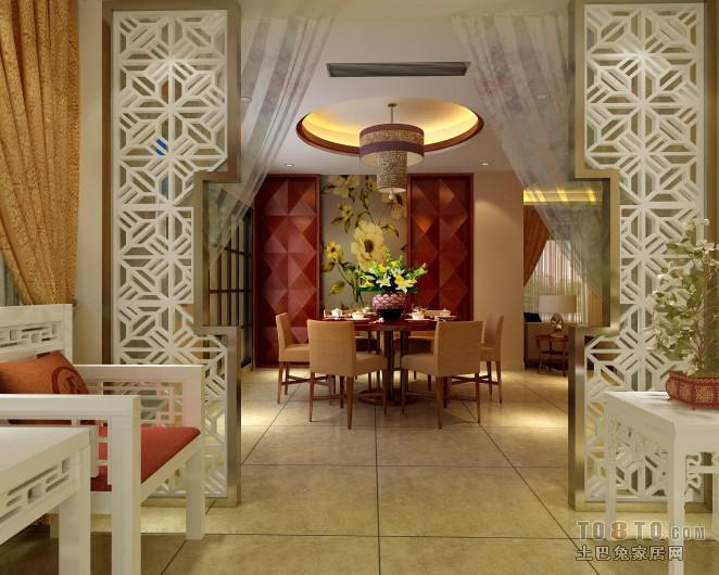 优雅103平混搭四居餐厅装修图厨房潮流混搭餐厅设计图片赏析