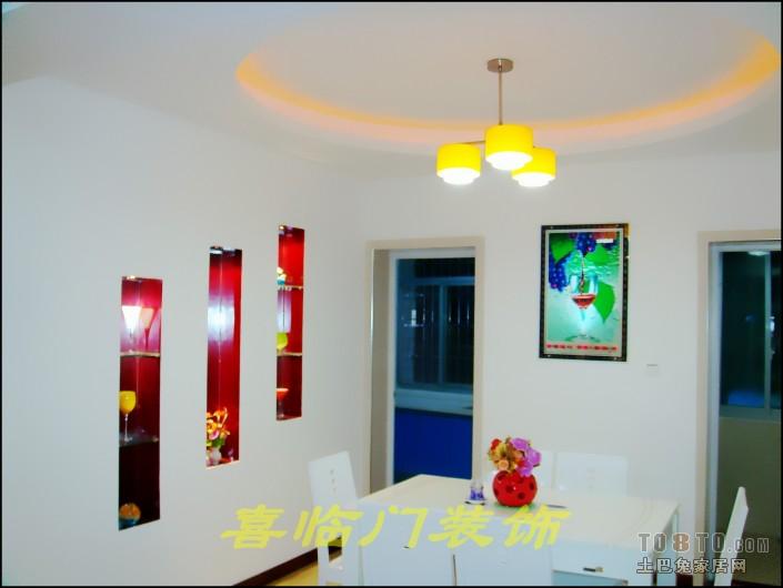 悠雅85平混搭三居餐厅装饰图片厨房潮流混搭餐厅设计图片赏析