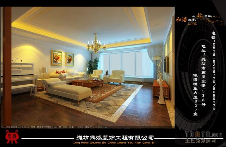 3客厅潮流混搭客厅设计图片赏析