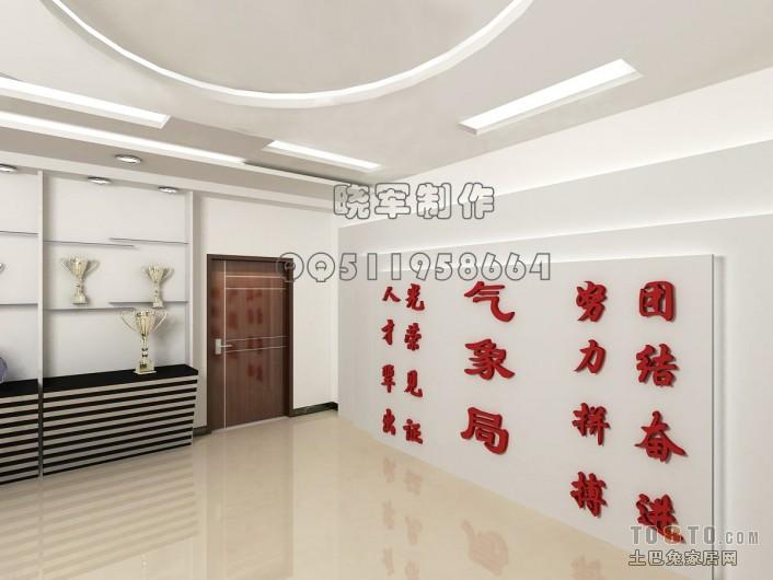 简约风格客厅装修效果图 单张展示 气象局荣誉室装修效果高清图片