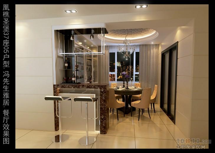 温馨88平混搭三居餐厅实景图片厨房潮流混搭餐厅设计图片赏析