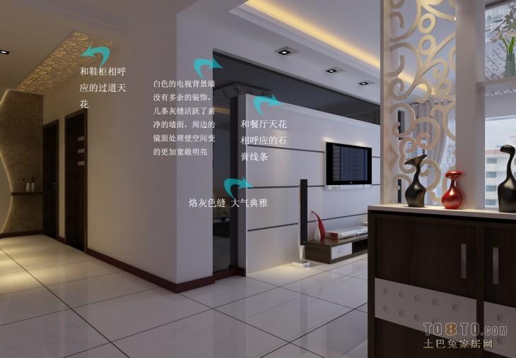 平方三居客厅混搭装修设计效果图片欣赏客厅潮流混搭客厅设计图片赏析
