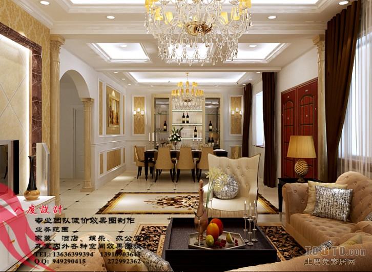 灯名小区View02客厅潮流混搭客厅设计图片赏析