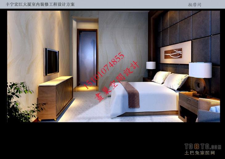 030方案效果图九层按摩酒店空间其他设计图片赏析